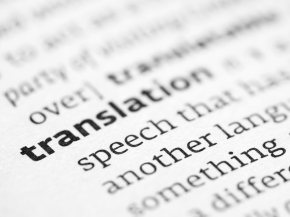 1t5s: on translating